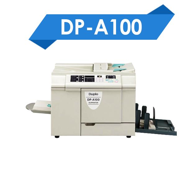 DP-A100 Duplicopieur numérique