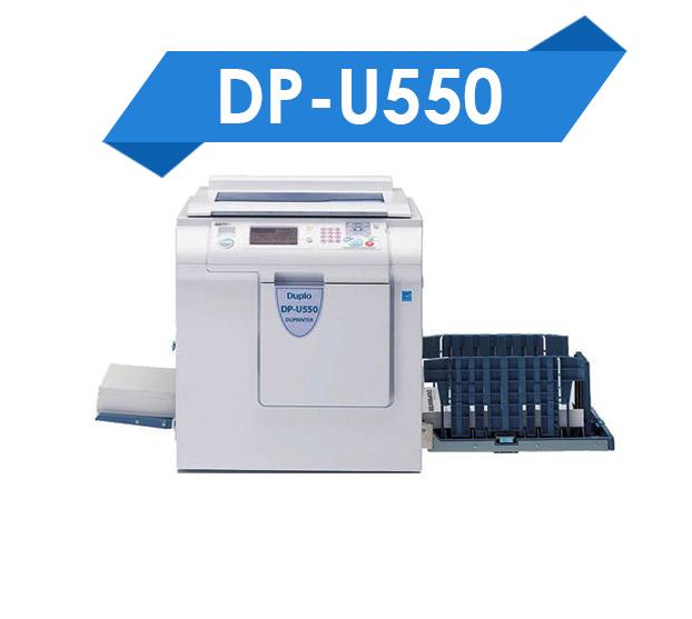 DP-U550 Duplicopieur numérique