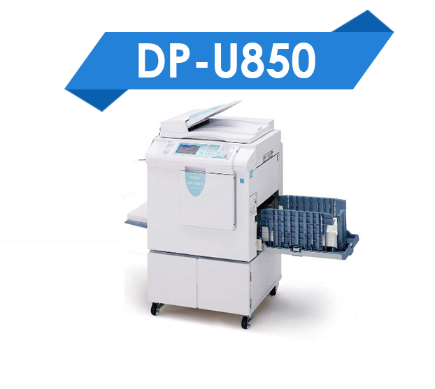 DP-U850 Duplicopieurs NT-Repro