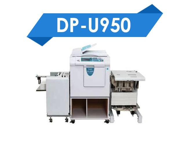 DP-U950, Duplicopieurs NT-Repro